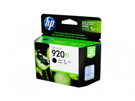 Genuine HP CD975AA High Yield Black Ink Cartridge