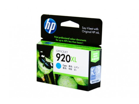 Genuine HP CD972AA High Yield Cyan Ink Cartridge