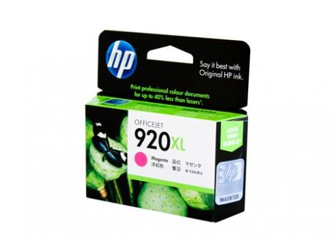 Genuine HP CD973AA High Yield Magenta Ink Cartridge