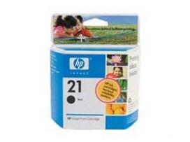 Genuine HP C9351AA Black Ink Cartridge