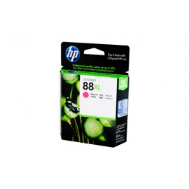 Genuine HP C9392A Magenta Ink Cartridge
