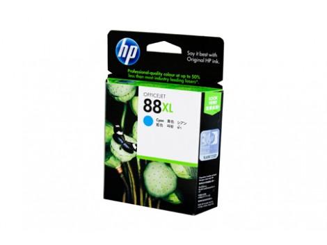 Genuine HP C9391A Cyan Ink Cartridge