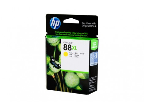 Genuine HP C9393A Yellow Ink Cartridge