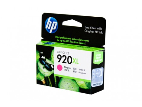 Genuine HP CD973AA High Yield Magenta Ink Cartridge