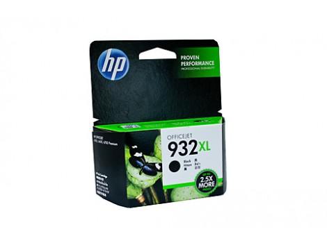 Genuine HP CN053AA High Yield Ink Cartridge