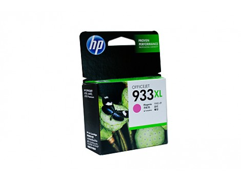 Genuine HP CN055AA High Yield Ink Cartridge
