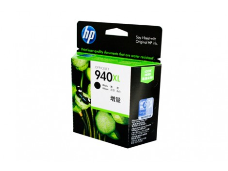 Genuine HP C4906AA High Yield Black Ink Cartridge