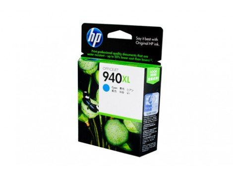 Genuine HP C4907AA High Yield Cyan Ink Cartridge