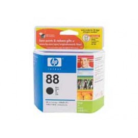 Genuine HP C9396A Black Ink Cartridge